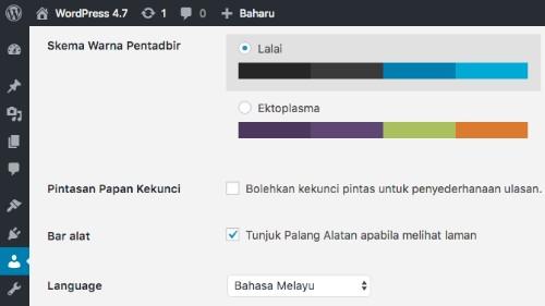 bahasa pentadbir admin blog wordpress